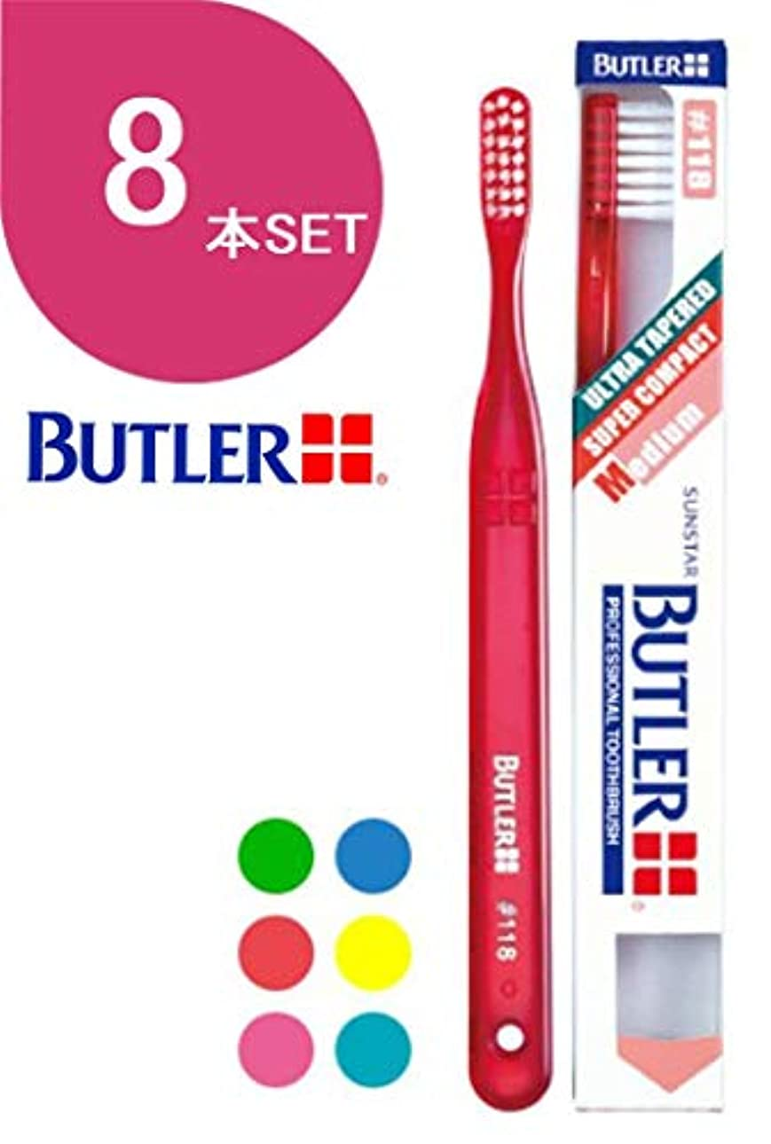 シーボード桃トラフサンスター バトラー(BUTLER) 歯ブラシ 8本 #118