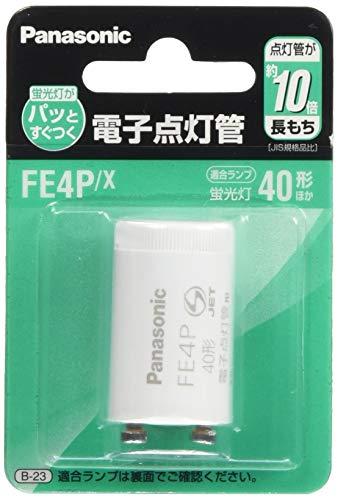 パナソニック 電子点灯管 FE4PX 1個
