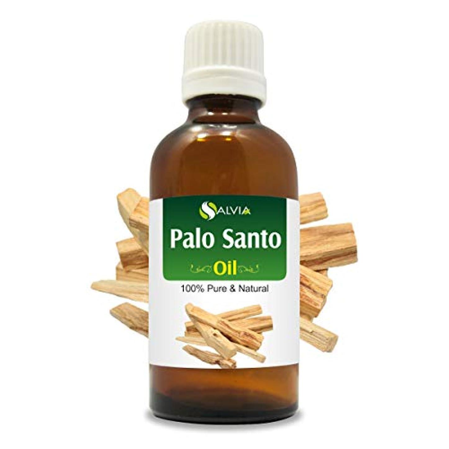 にやにや恐竜苦痛Palo Santo Oil (Bursera graveolens) Therapeutic Grade 100% Natural Pure Undiluted Uncut Aromatherapy Essential...