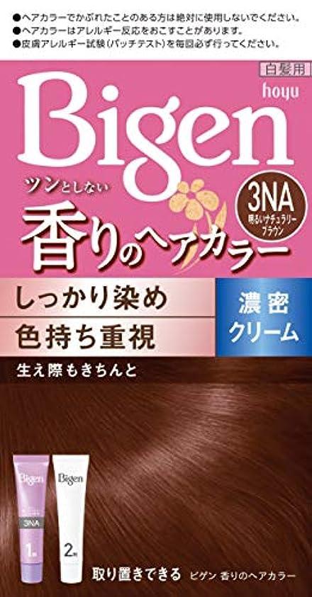 うっかり葉を集める雑種ビゲン 香りのヘアカラークリーム 3NA 明るいナチュラリーブラウン