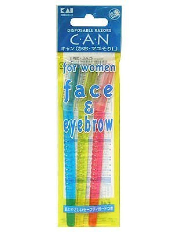 歌う窒素階下女性用カミソリ キャンL CAL-3本入 ×5個セット