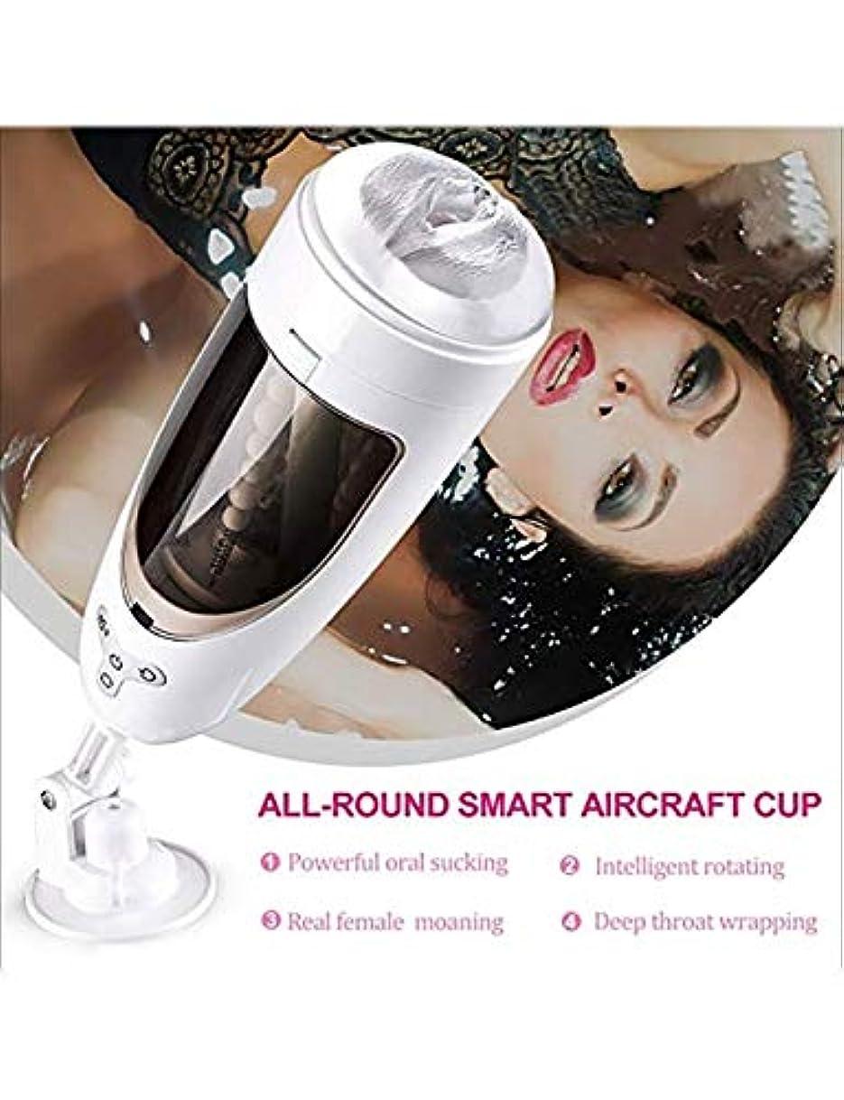 本土療法理想的にはSYing スマートサクションディープスロート包まれた自動ピストン電子マッサージカップ男性用おもちゃ