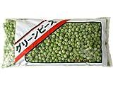 冷凍 グリーンピース 1kg