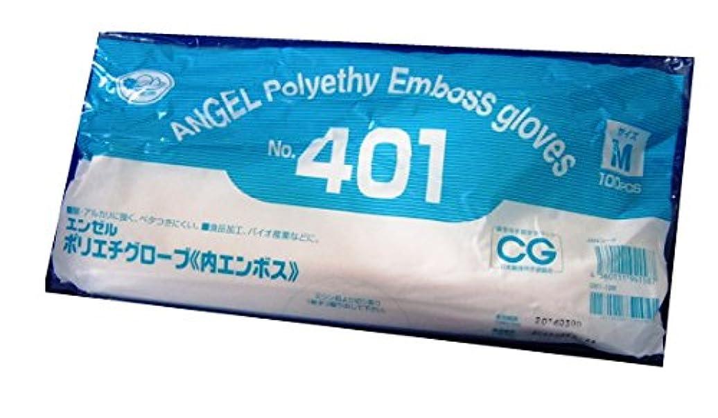 過度に浴室金銭的なサンフラワー No.401 ポリエチグローブ(内エンボス) 袋入り 100枚入り (M)