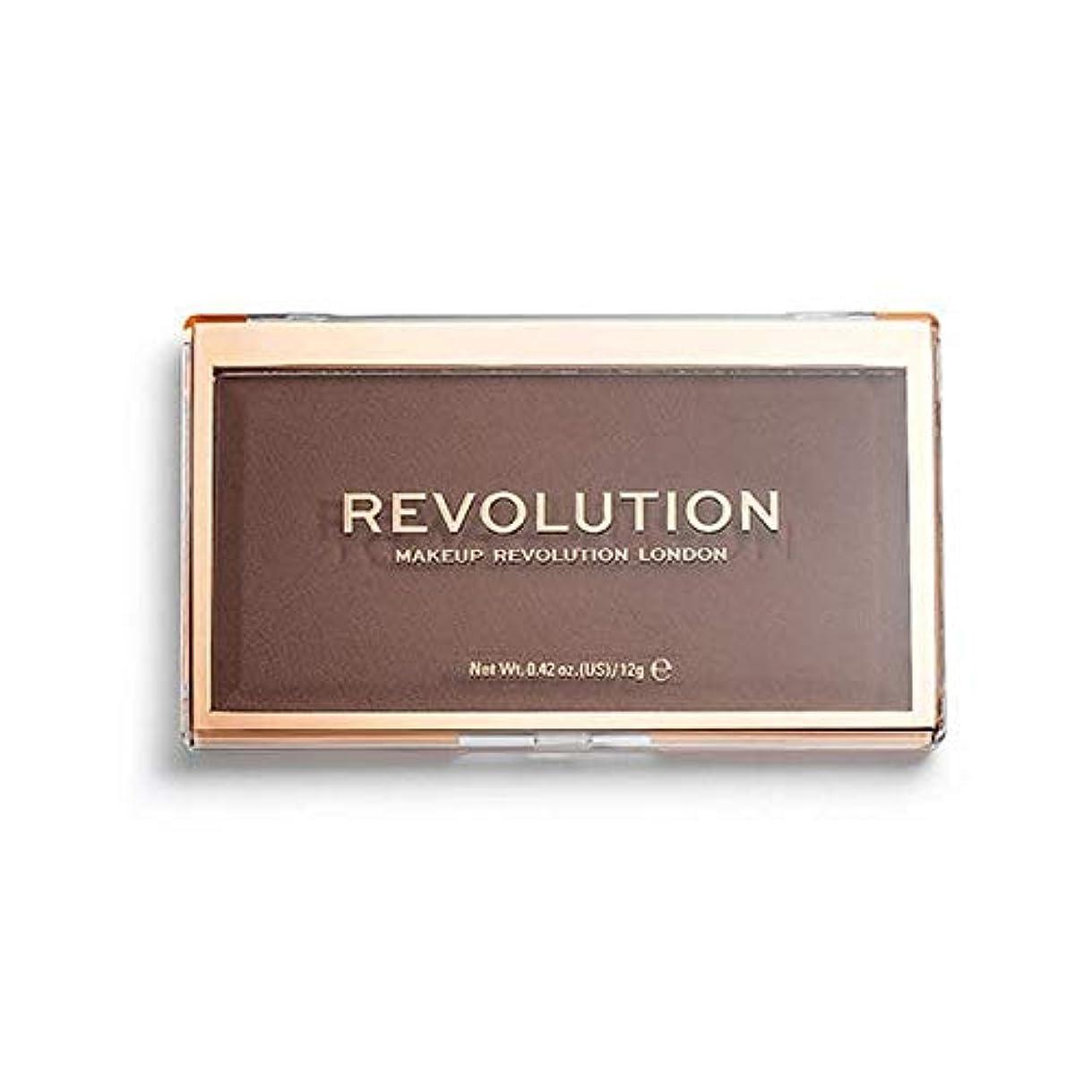 凝視持続するエジプト人[Revolution ] 回転マットベース粉末P14 - Revolution Matte Base Powder P14 [並行輸入品]