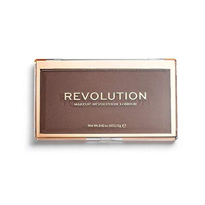 画像維持失速[Revolution ] 回転マットベース粉末P14 - Revolution Matte Base Powder P14 [並行輸入品]