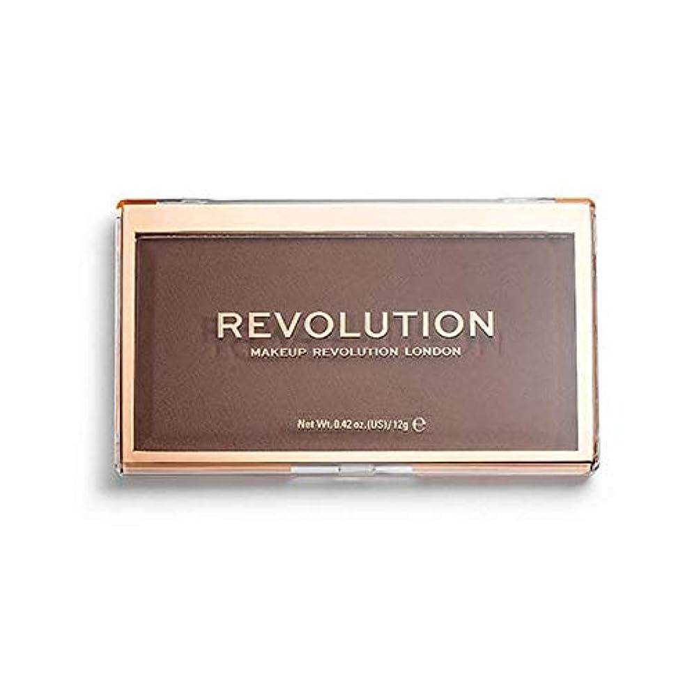 モンキー請負業者グラフィック[Revolution ] 回転マットベース粉末P14 - Revolution Matte Base Powder P14 [並行輸入品]