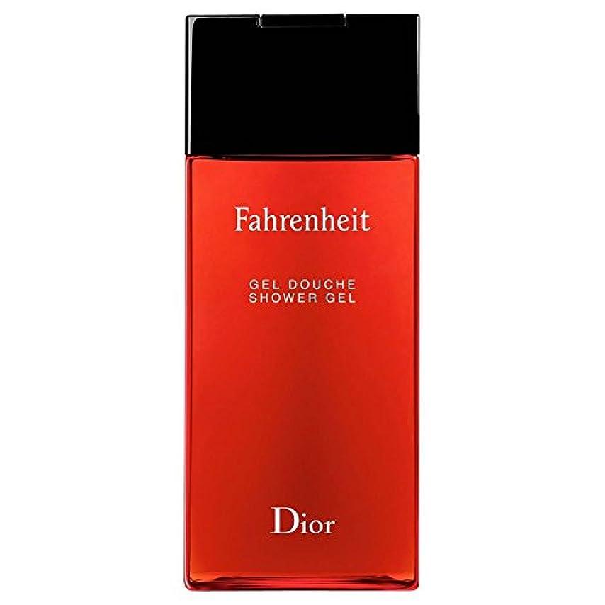 責める一致するマイクロプロセッサ[Dior] ディオール華氏発泡シャワージェル200Ml - Dior Fahrenheit Foaming Shower Gel 200ml [並行輸入品]