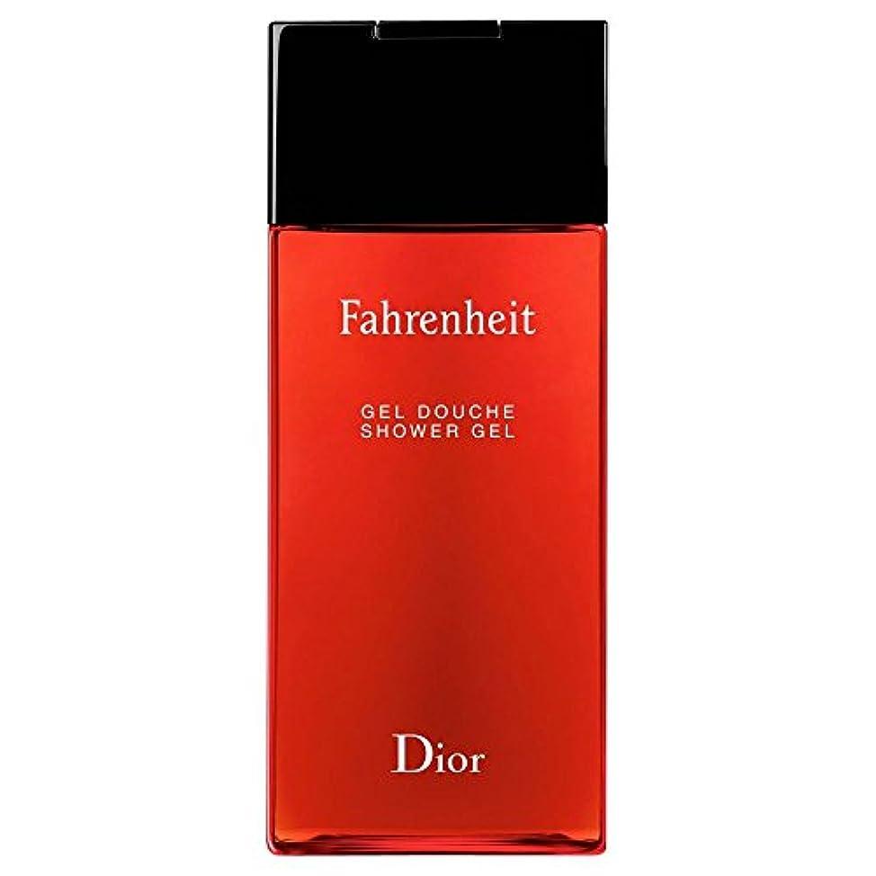好み電話する敵対的[Dior] ディオール華氏発泡シャワージェル200Ml - Dior Fahrenheit Foaming Shower Gel 200ml [並行輸入品]