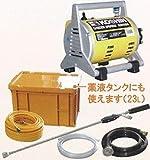 電動噴霧器 ガーデンスプレーヤー MS-252CL