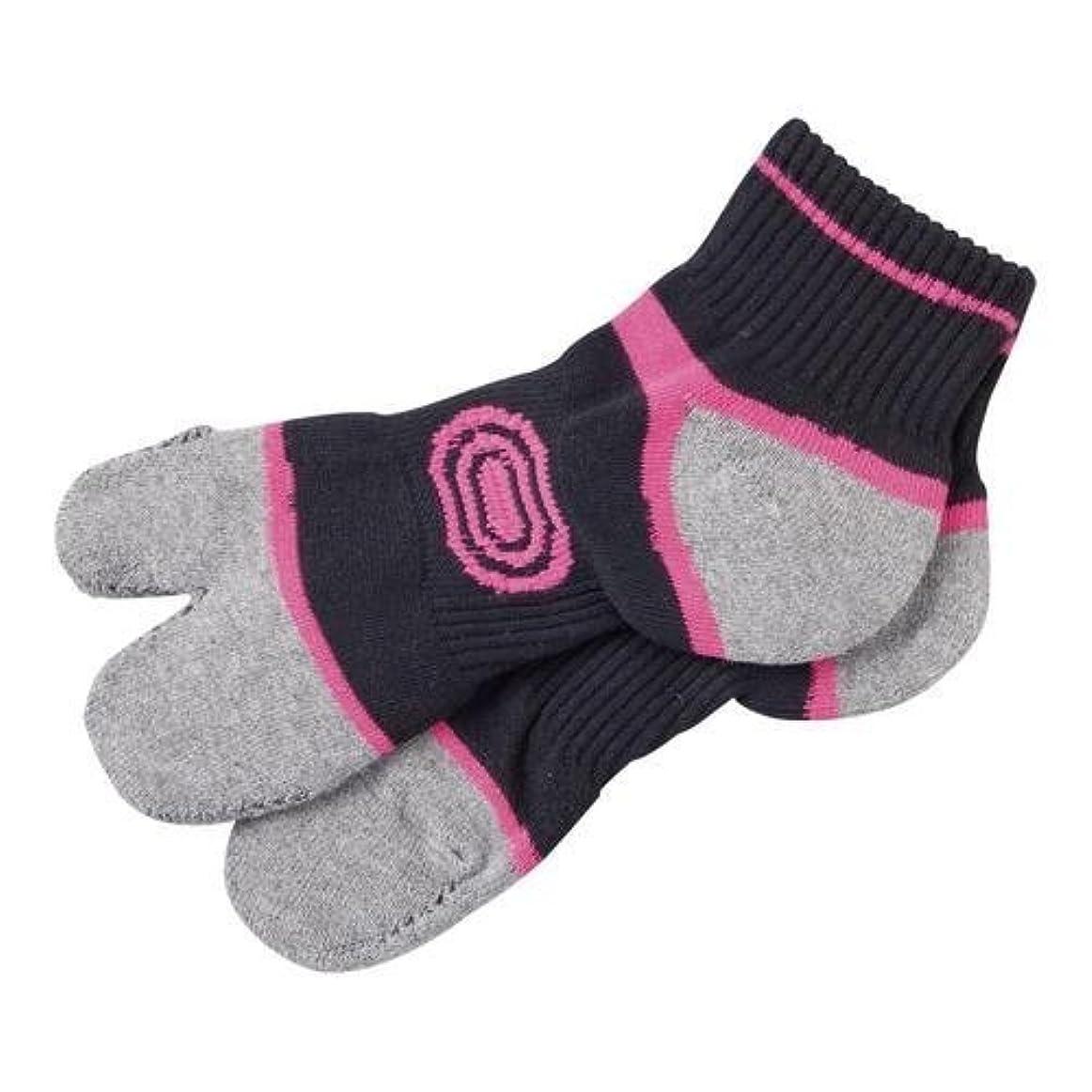 あからさま湿度オーバーヘッド草鞋(ワラジ)ソックス 2足セット ピンク(22~24cm)