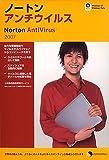 ノートン・アンチウイルス 2007 VISTA対応 標準版