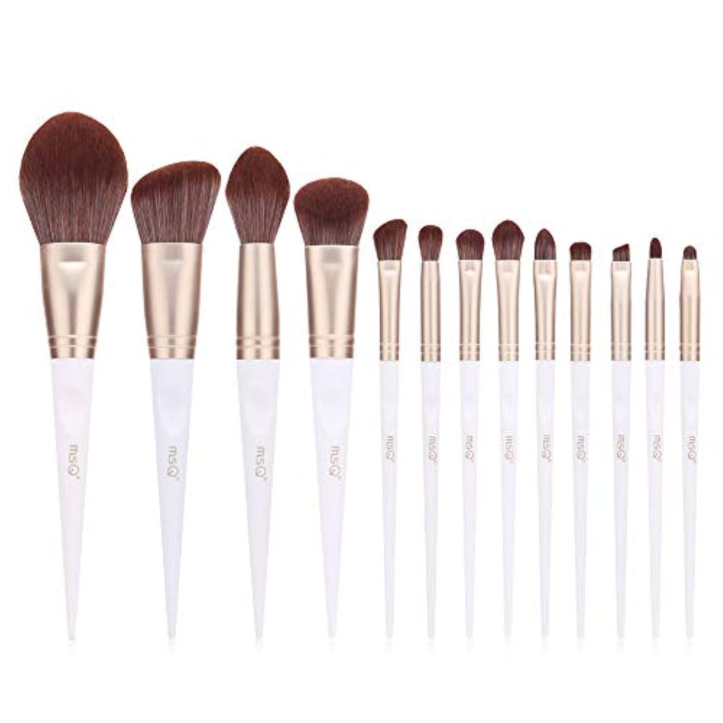 夜明けバング毎日MSQ 人気 メイクブラシ 化粧筆 13本 セット 化粧ブラシ 超柔らかい 高級感 メイクブラシセット