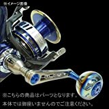 POWER(パワー) シマノ8000番~14000番用 左巻き GMG(ガンメタ×ゴールド) 88mm PW88-SL814-GMG