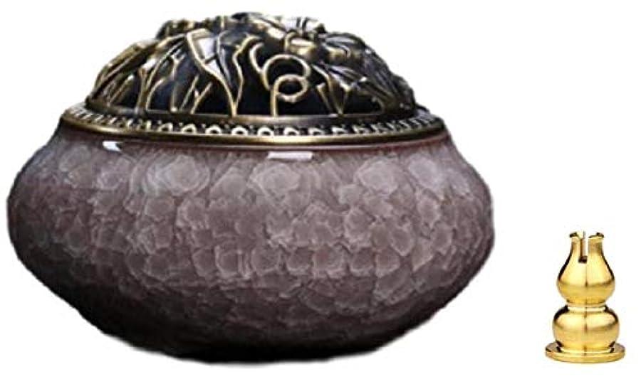 悲劇的なそのスカリー陶磁器 香炉 青磁 丸香炉 お香立て 渦巻き線香 アロマ などに 香立て付き (灰色)