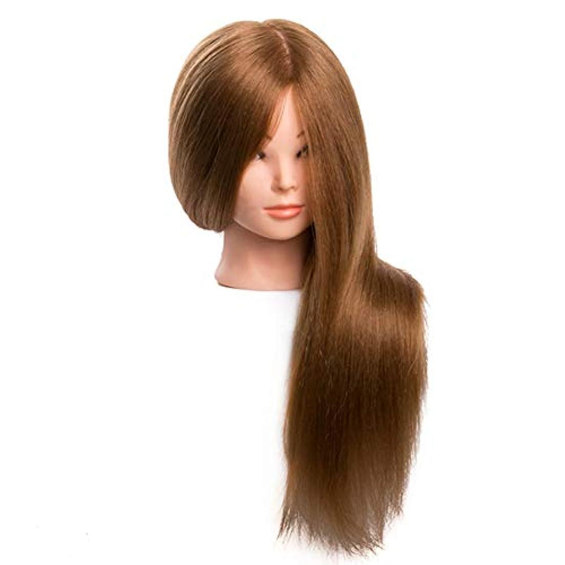 雰囲気無条件野生サロンエクササイズヘッド金型メイクディスクヘアスタイリング編組ティーチングダミーヘッド理髪ヘアカットトレーニングかつら3個