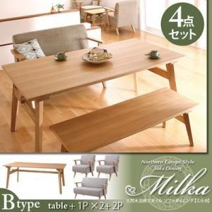 天然木北欧スタイル ソファダイニング Milka ミルカ 4点セット(Bタイプ) ブラウン×オレンジ
