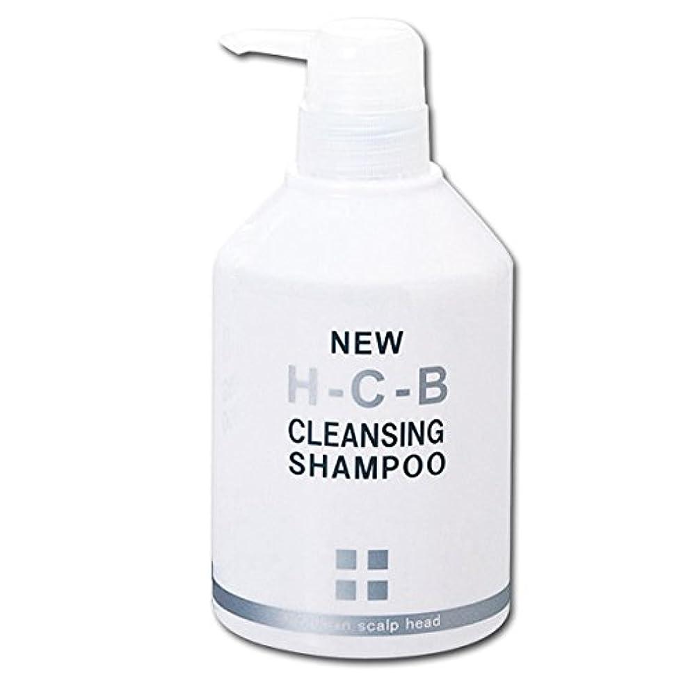 刈る衣装補充NEW HCBシャンプー 3本