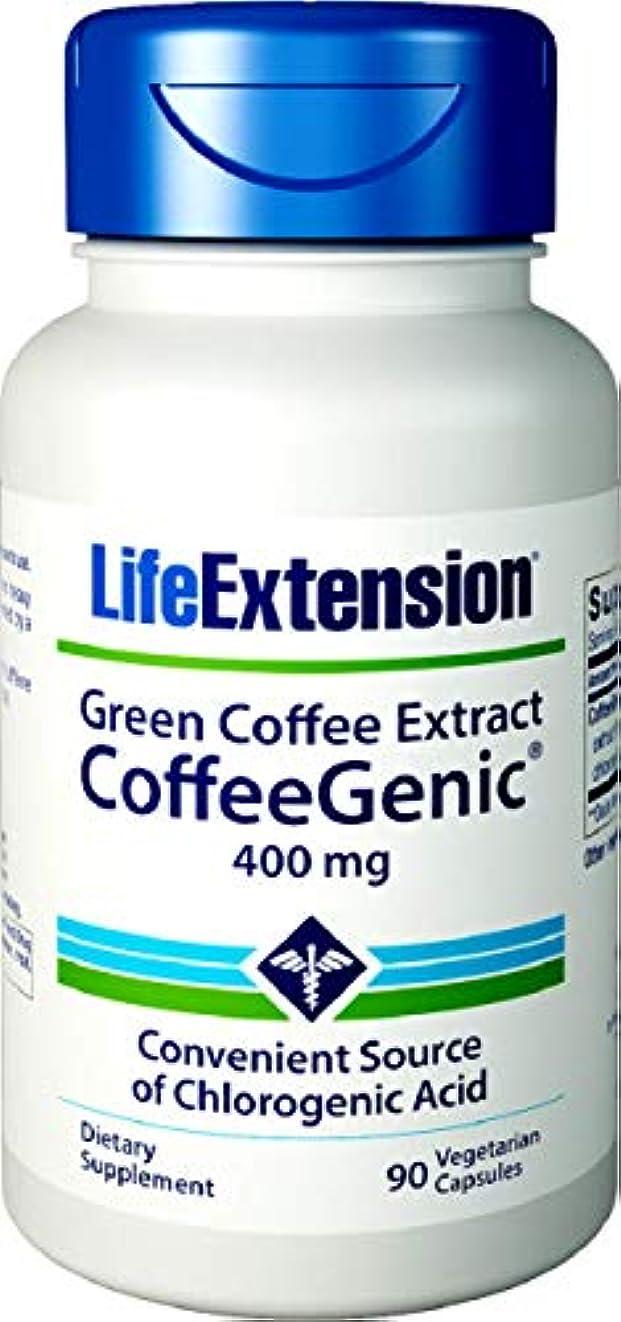 ラウンジスポーツをする呼吸する【糖の吸収を遅らせる】CoffeeGenic Green Coffee Extract 400 mg - 90カプセル~海外直送品~