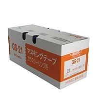 カモ井 ガラスシーリング用マスキング テープ 21ミリ×18M 60巻入