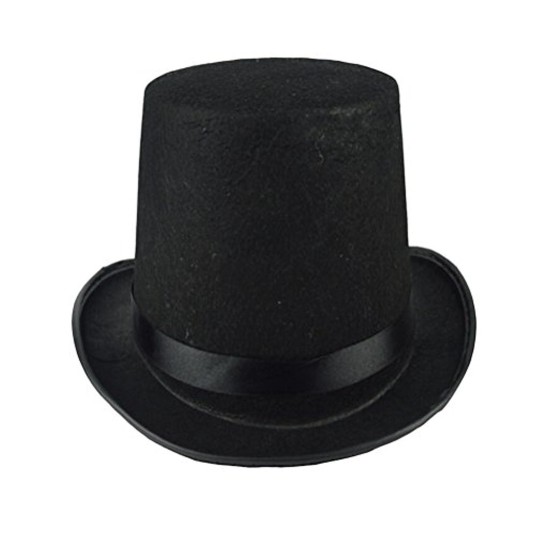 BESTOYARD 黒の魔術師の帽子ボウラーの帽子は、男性のための衣装のアクセサリーを大人のファンシードレスパーティー