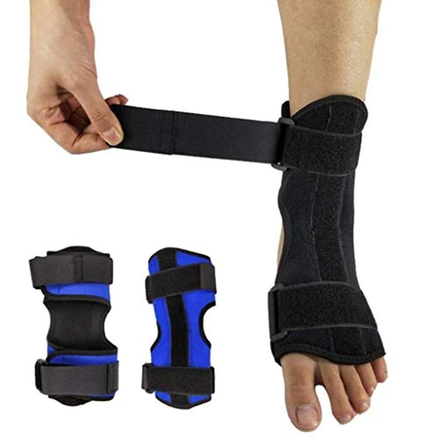 獣自己実り多いドロップフット–ドロップフット、神経損傷、足の位置、圧力緩和、足首と足の装具のサポート