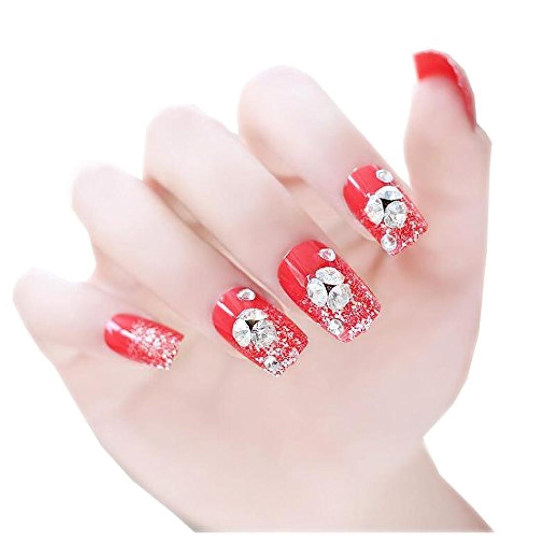生き返らせる主権者領収書24個のPCS結婚式の花嫁の人工爪ガム(赤)