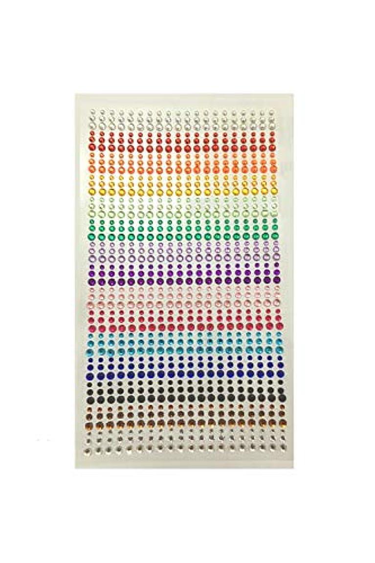 文法三番フォーマル[FUPUSUN] ラインストーン シール ネイル デコレーション パーツ 15色 900粒 3シート (15色)