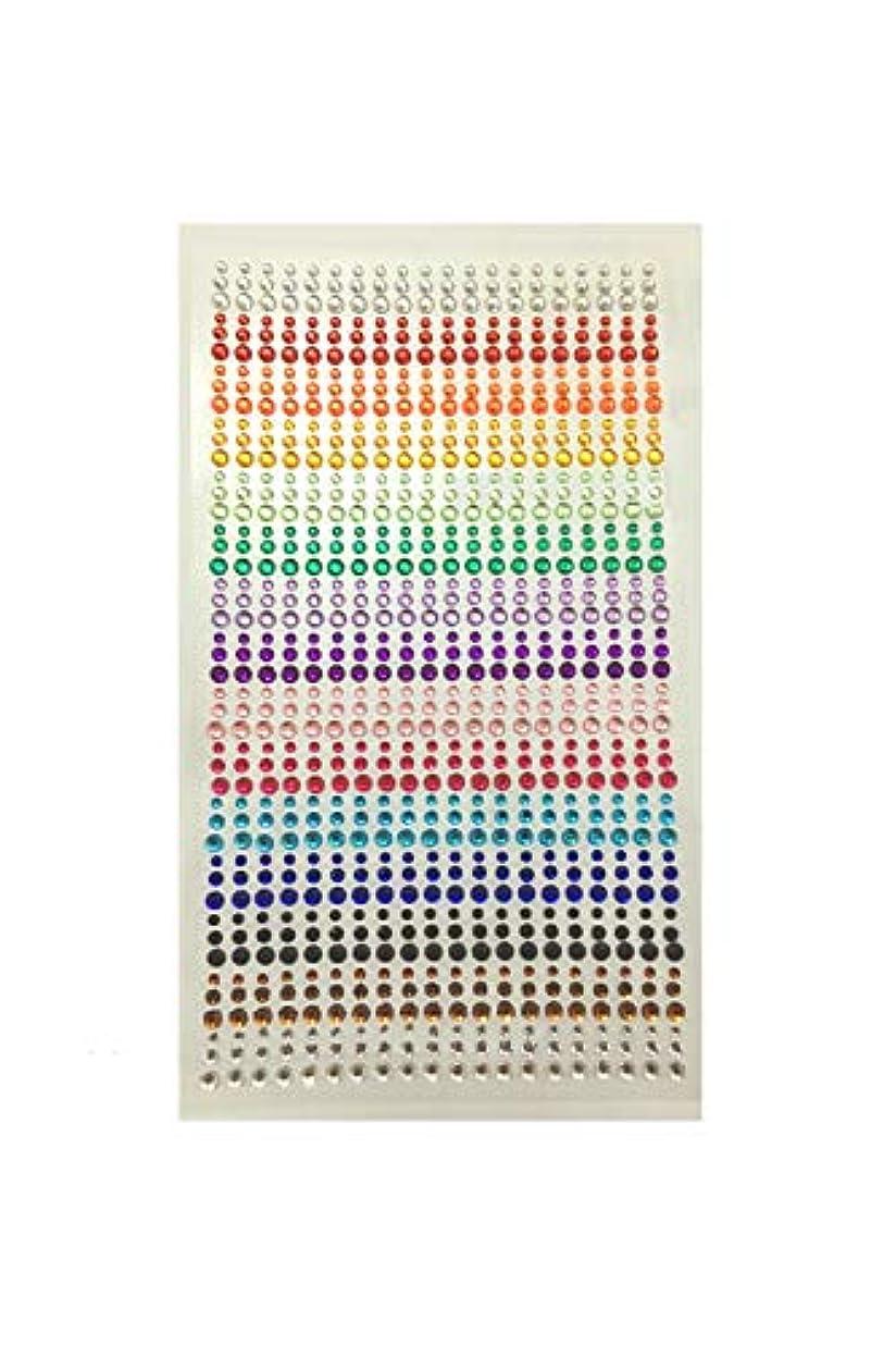 思春期のスリット期限切れ[FUPUSUN] ラインストーン シール ネイル デコレーション パーツ 15色 900粒 3シート (15色)