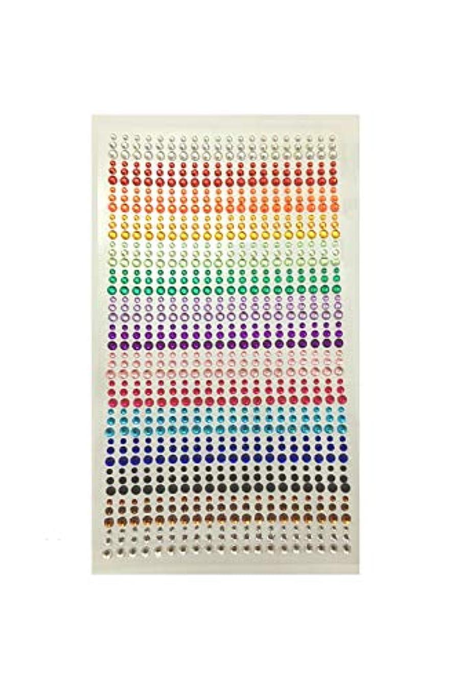 原稿道徳教育ムス[FUPUSUN] ラインストーン シール ネイル デコレーション パーツ 15色 900粒 3シート (15色)
