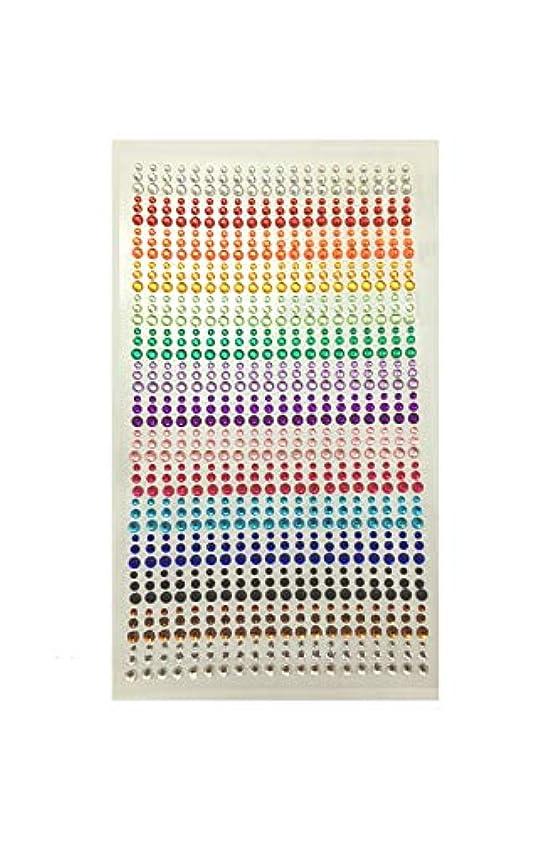 週末延ばすジャケット[FUPUSUN] ラインストーン シール ネイル デコレーション パーツ 15色 900粒 3シート (15色)