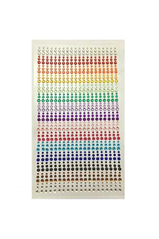 補助金バンケット散歩[FUPUSUN] ラインストーン シール ネイル デコレーション パーツ 15色 900粒 3シート (15色)