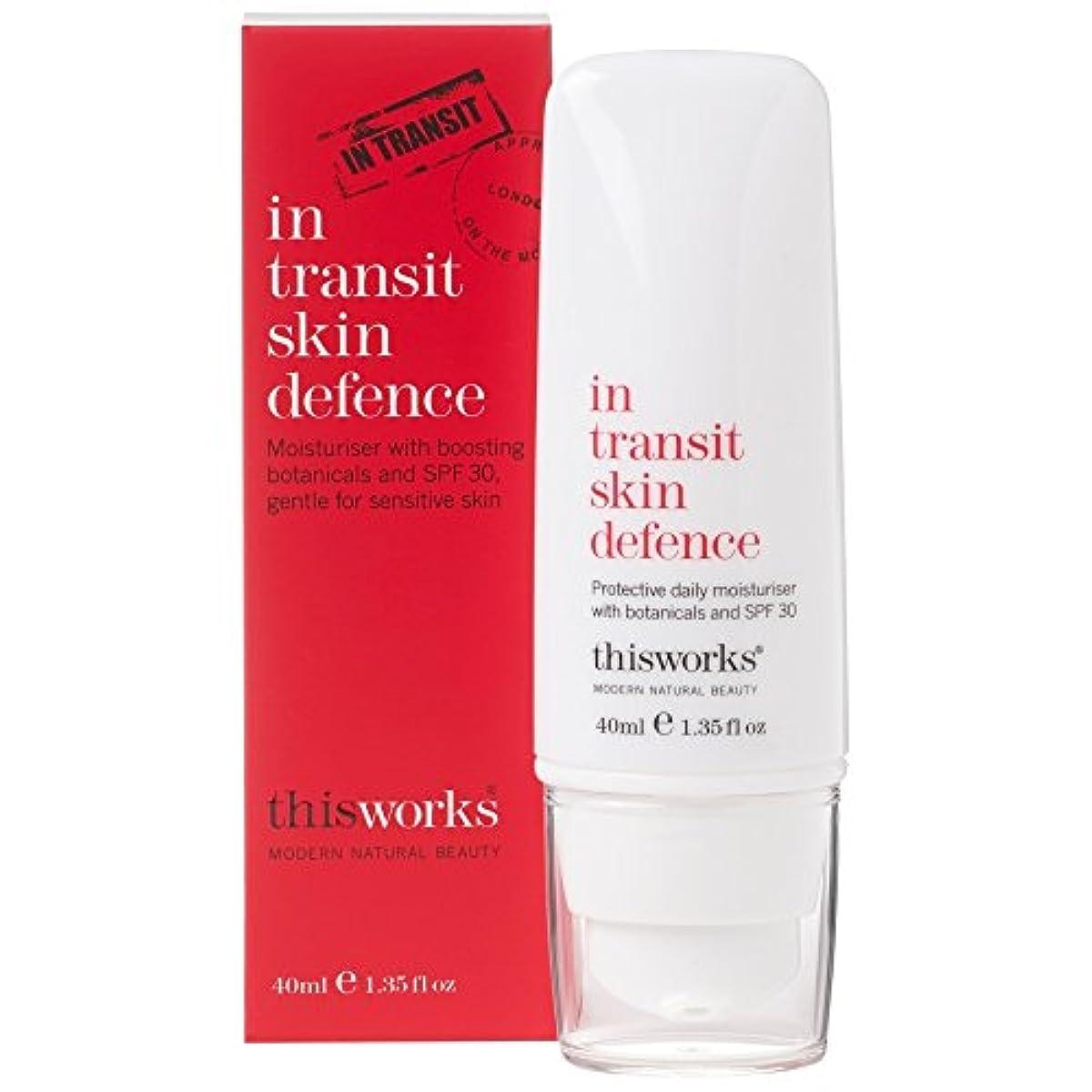 人柄専ら賢明なこれはトランジット皮膚の防衛のために動作し、40ミリリットル (This Works) - This Works In Transit Skin Defence, 40ml [並行輸入品]