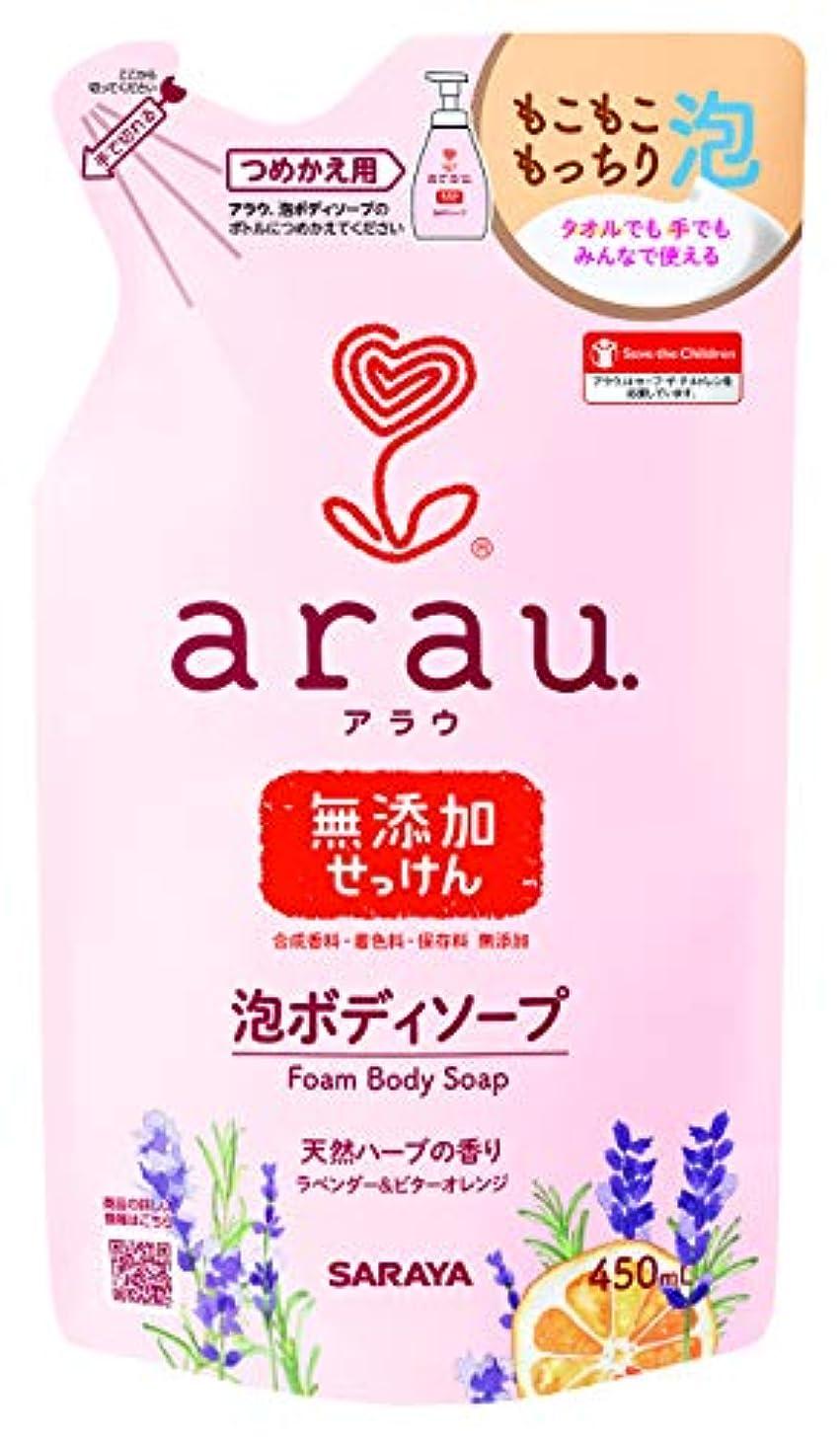 コテージレンド発表arau. アラウ 泡ボディソープ つめかえ用 450mL × 20点