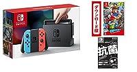 【Amazon.co.jp限定】【液晶保護フィルムEX付き (任天堂ライセンス商品) 】Nintendo Switch Joy-Con (L) ネオンブルー/ (R) ネオンレッド+スーパーマリオ オデッセイ[オンラインコード:ソフトはメールで配信] 【オリジナルマリオグッズが抽選で当たるシリアルコード配信(2018/1/8注文分まで)】