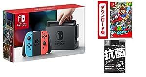 【Amazon.co.jp限定】【液晶保護フィルムEX付き (任天堂ライセンス商品) 】Nintendo Switch Joy-Con (L) ネオンブルー/ (R) ネオンレッド+スーパーマリオ オデッセイ[オンラインコード:ソフトはメールで配信]