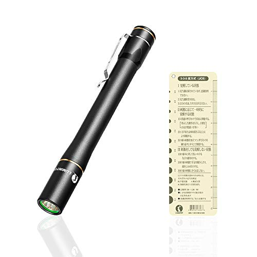 LUMINTOP IYP365 ペンライト LED懐中電灯 高演色性 日亜LED アルミ合金製 小型 軽量 3段階調光 IPX8防水 耐衝撃1.5M 単四電池対応 医療 研究用に最適【五年保証】