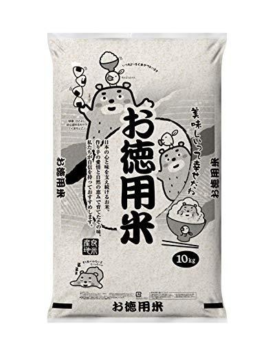【生活応援米】白くてもうまい!ホワイトライス ブレンド米 白米 10kg