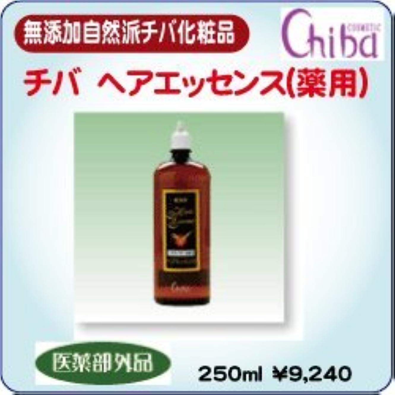プラスチックモンク娘チバ ヘアエッセンス(薬用)250ml