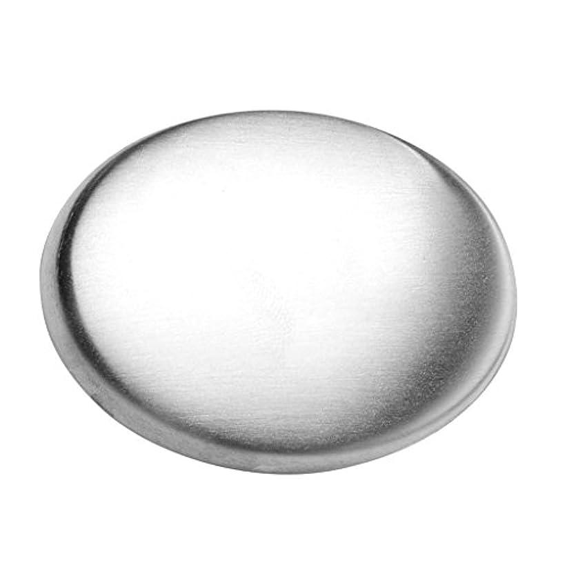一般的な物理的なステンレススチールソープ ステンレススチール石けん 臭気除去剤 キッチン バー 強い臭い対応