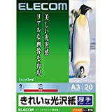 ELECOM 光沢紙 インクジェットプリンタ対応 厚手 A3サイズ 20枚入り EJK-GAA320
