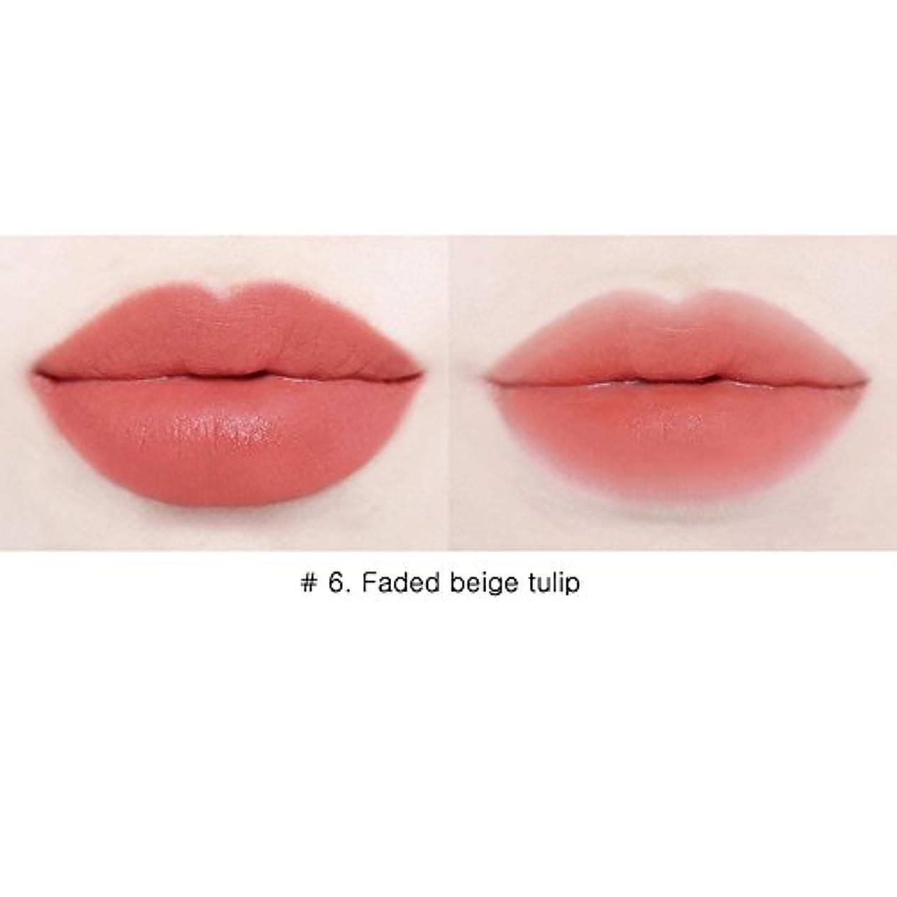 より音声学遊具イニスフリービビッドコットンインクティント4g Innisfree Vivid Cotton Ink Tint 4g [海外直送品][並行輸入品] (#6. Faded beige tulips)