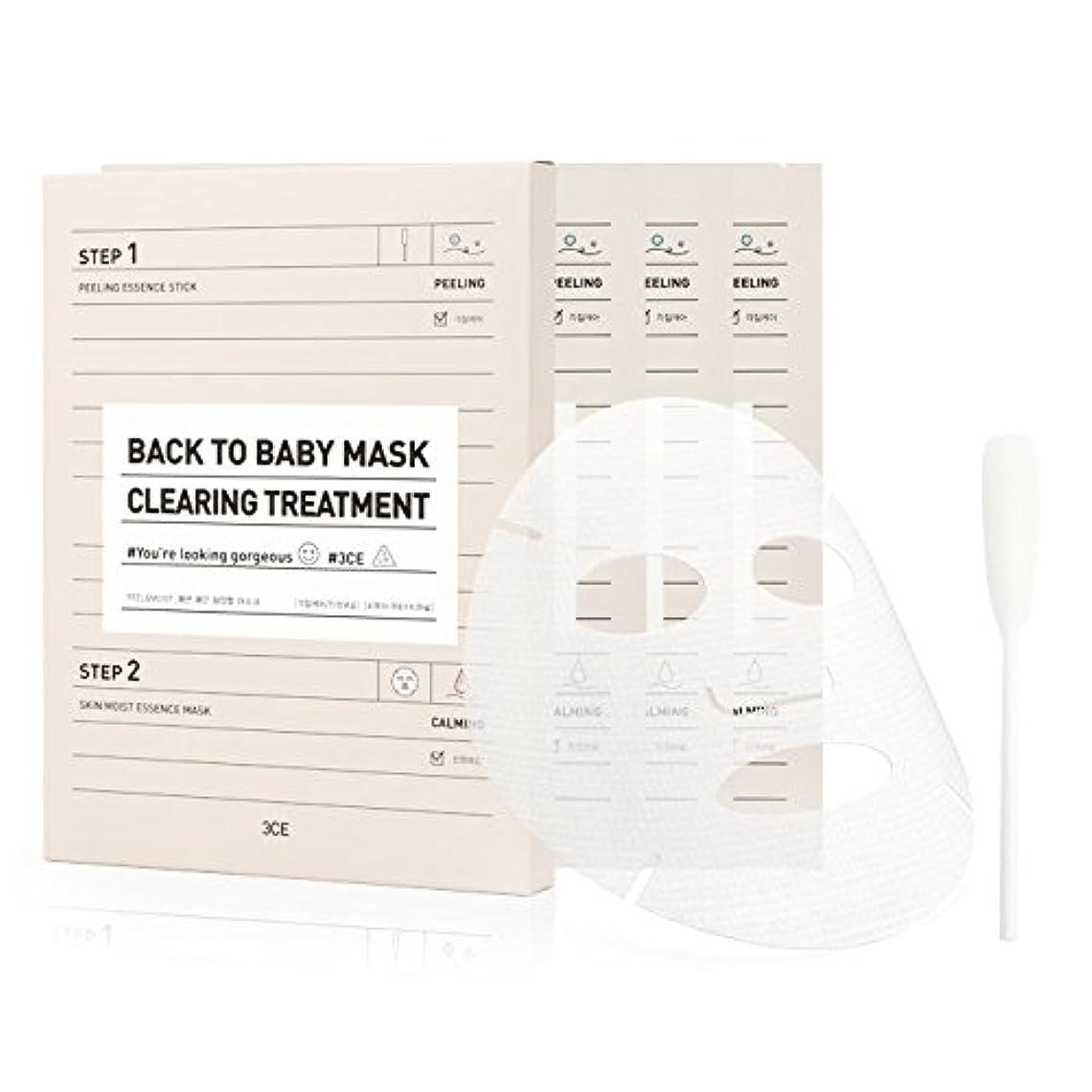 ポンド過敏な欠員[1+1] 3CE BACK TO BABY MASK (#CLEARING TREATMENT) / 3CE バック?トゥ?ベビーマスクシート [並行輸入品]