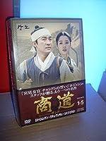 商道[サンド]DVD-BOX1-5 25枚組み (完全版>韓国ドラマ