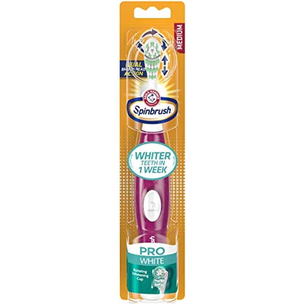 自然公園アルバニー好色なSpinbrush プロシリーズウルトラホワイト歯ブラシ、中1 Eaは 中