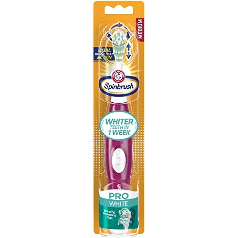 敬意を表する追い払うペレグリネーションSpinbrush プロシリーズウルトラホワイト歯ブラシ、中1 Eaは 中
