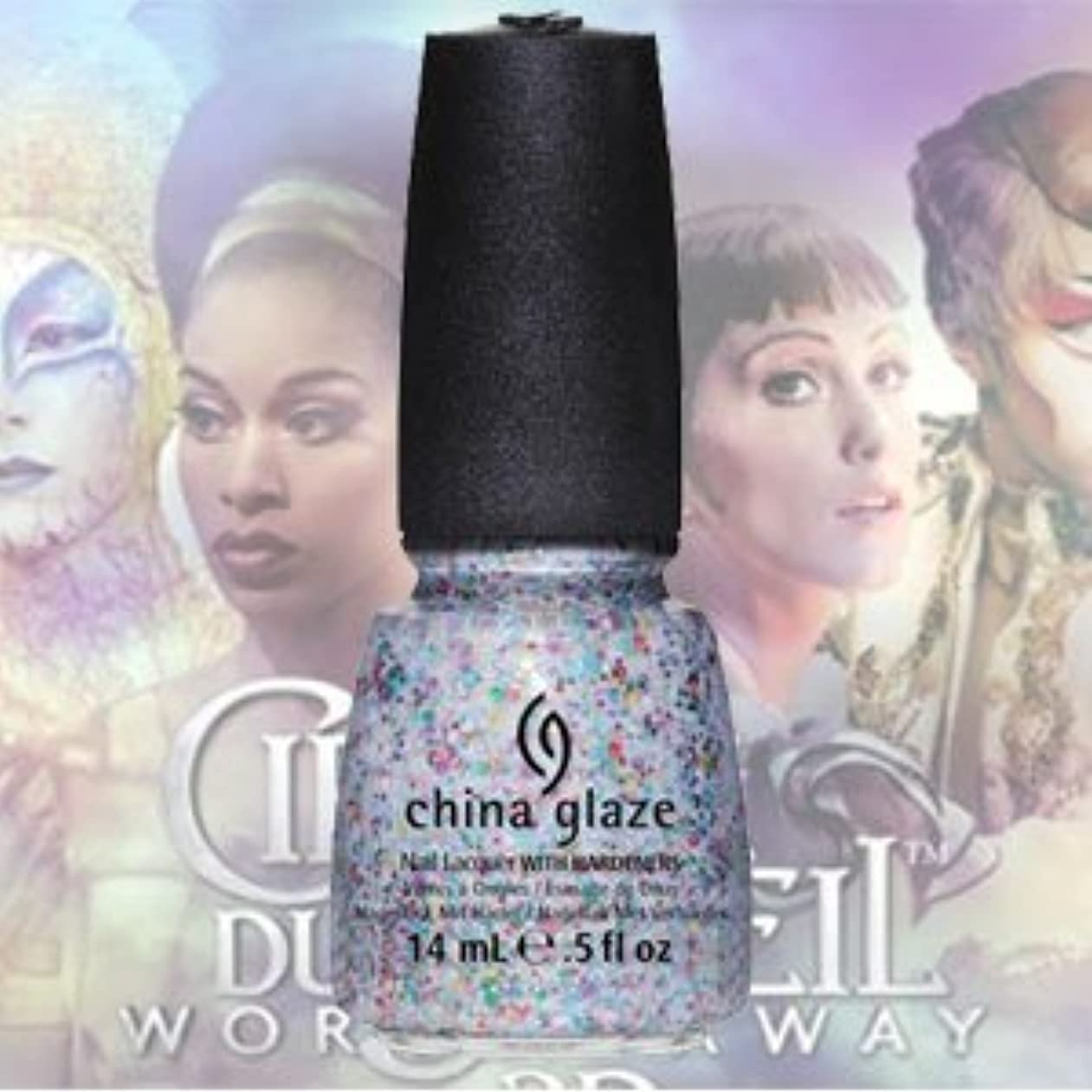 住所フォームばかげている(チャイナグレイズ)China Glaze It's A Trap-EzeーCirque Du Soleil コレクション [海外直送品][並行輸入品]