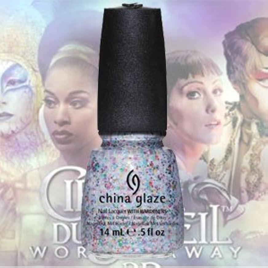 縁石兵隊一貫した(チャイナグレイズ)China Glaze It's A Trap-EzeーCirque Du Soleil コレクション [海外直送品][並行輸入品]