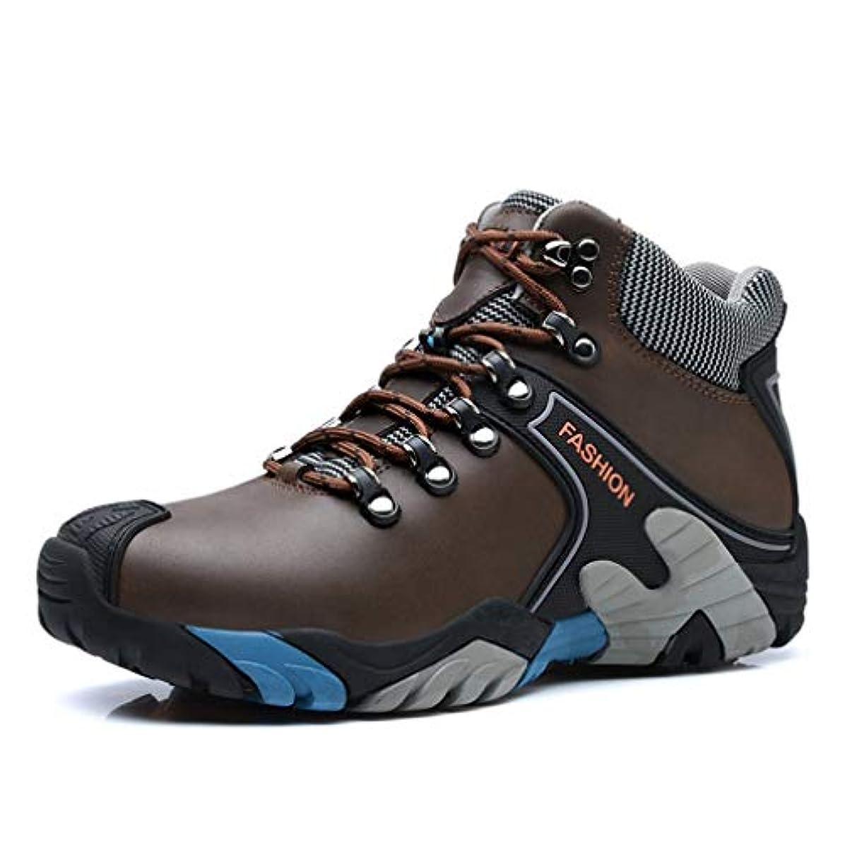 キロメートル以来しおれた[NJI] トレッキングシューズ アウトドアスニーカー スポーツ メンズカジュアル 軽登山用シューズ アウトドア ショートブーツ ハイカット 防水ライニング 登山靴 遠足 雨靴 ウォーキングシューズ 山歩き 軽登山