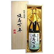 招徳 延寿万年 1800ml 純米大吟醸酒 16度
